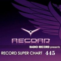 VA - Record Super Chart № 445 (2016)