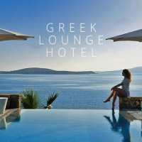 VA - Greek Lounge Hotel (2016)